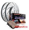 Диски тормозные + керамические колодки - усиленные Honda Pilot 2008+